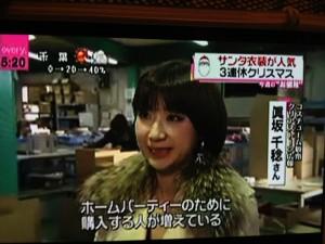 日テレ情報番組「news every.」にて