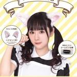kemomimi_shironeko_ol