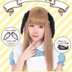 kemomimi_kurousagi_ol