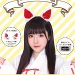 kemomimi_shirokitsune_ol