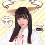 kemomimi_kitsune_ol