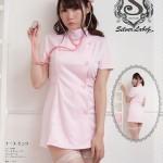 4560320874850_nurse_pink