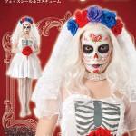 4560320872306_sugar_skull_ bride